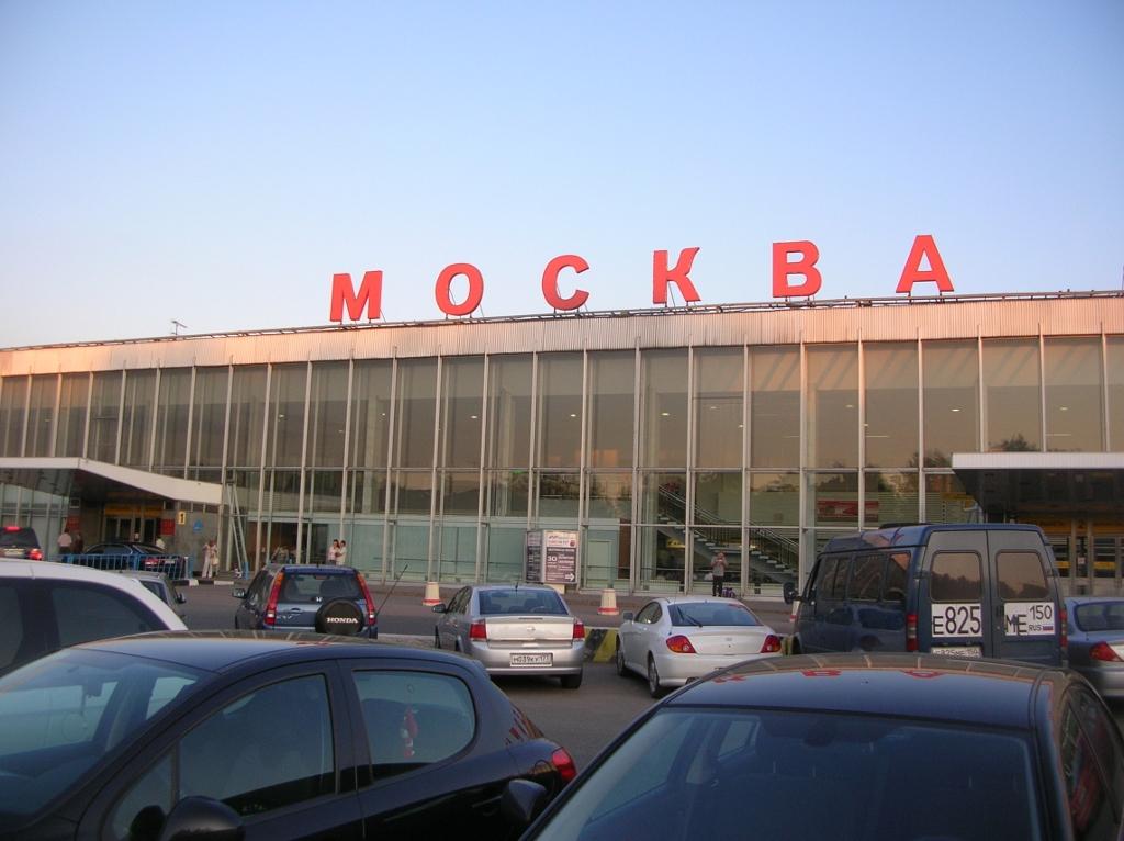 Blick auf den Moskauer Flughafen, Terminal 1